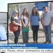 Τηλεφωνική παρέμβαση στον τηλεοπτικό σταθμό ΣΚΑΙ και στην εκπομπή πρωινή γραμμή για την λύση της μεταφοράς των μαθητών – 09/09/2014