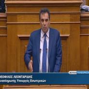 Ομιλία του Αναπληρωτή Υπουργού Εσωτερικών κ. Θεόφιλου Λεονταρίδη στη Βουλή για παροχή ψήφου εμπιστοσύνης στην Κυβέρνηση – 09/10/2014