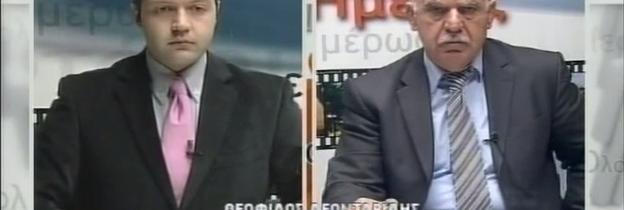 Τηλεφωνική παρέμβαση του Αναπληρωτή Υπουργού Εσωτερικών κ. Θεόφιλου Λεονταρίδη στο Tv ΕΠΙΛΟΓΕΣ και στην εκπομπή ΠΟΛΙΤΙΚΟΛΟΓΙΕΣ για θέματα Αγροτικά και Τοπικής Αυτοδιοίκησης – 20/11/2014