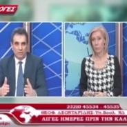 Συνέντευξη στο Tv ΕΠΙΛΟΓΕΣ του Αναπλ. Υπουργού Εσωτερικών και Υποψήφιου Βουλευτή Ν. Σερρών κ. Θεόφιλου Λεονταρίδη – 22/01/2015